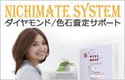 nichimate.com